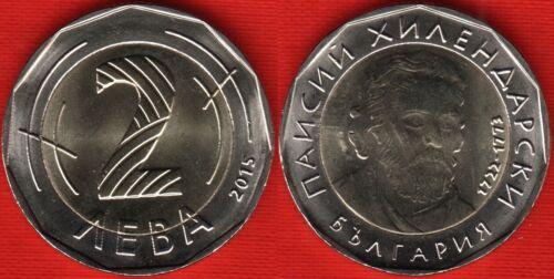 """Bulgaria 2 leva 2015 /""""Paisius of Hilendar/"""" BiMetallic UNC"""