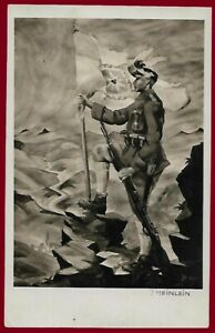 German WW 2 Third Reich postcard Mountain Troops Gebirgsjager