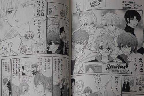 JAPAN manga Idolish 7 vol.1~4 Set