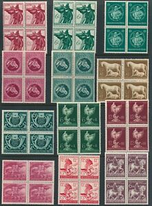 Lot Stamp Germany Blocks WWII Third Reich Serpent Horses Tyrol Peoples Army MNH