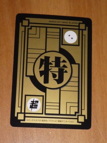DRAGON BALL Z DBZ DBS HONDAN PREMIUM CARDDASS SPECIAL CARD PRISM CARTE 2 JAPAN M