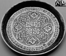 Fine Quality Antique Persian late Qajar Islamic Solid Silver Coin Tray / Dish