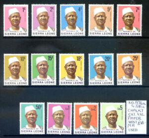 Sierra Leone 1972-8 Definitives complete on chalky paper mint nh(2021/01//12#05)