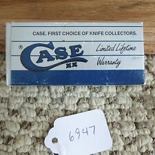 Case GS201SS knife box only, (lot#6947)