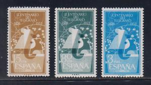 ESPANA-1955-MNH-NUEVO-SIN-FIJASELLOS-SPAIN-EDIFIL-1180-82-TELEGRAFOS