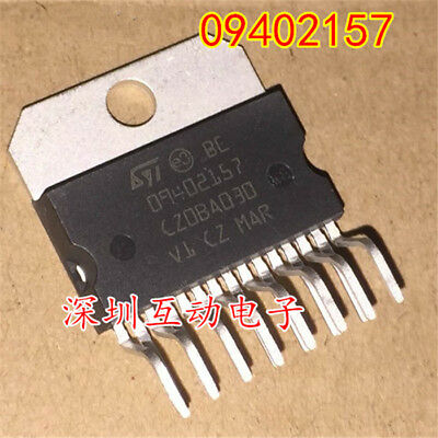 5PCS 4652166 ST car computer board easily vulnerable chip NEW
