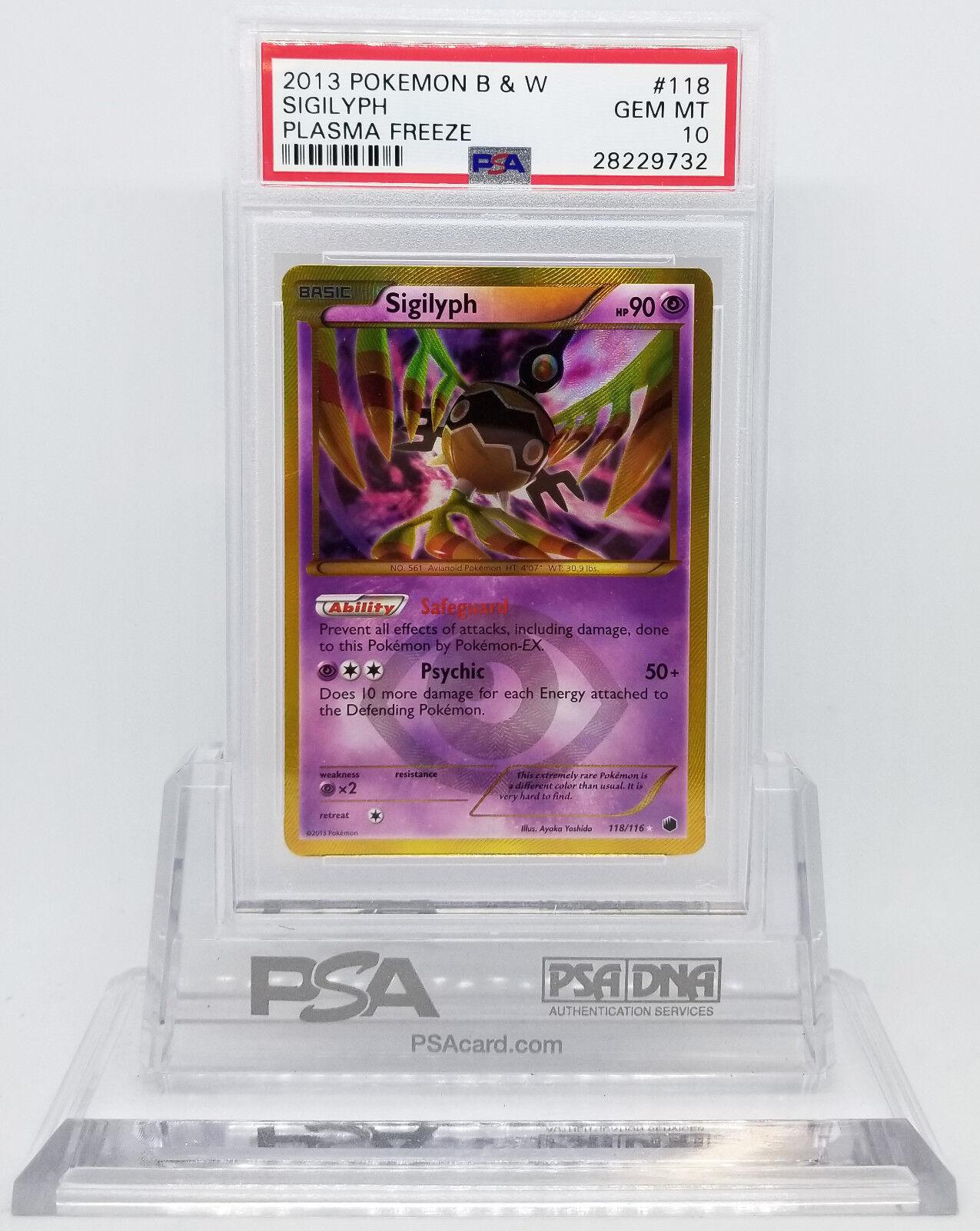 Pokemon BW PLASMA FRYS SIGLYPH 118  116 SECRET RARE PSA 10 GEM MINT