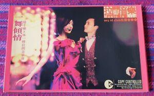 Miriam Yeung ( 楊千嬅 ) ~ Live With Chet Lam ( Hong Kong Press ) Cd