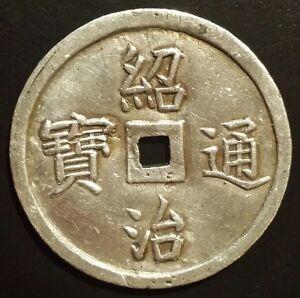 ANNAM-VIETNAM-Monnaie-de-2-tien-en-argent-THIEU-TRI-1841-1847-Nice-amp-Rare