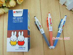 12pcs M&G 0.5mm cute miffy retractable Gel ink Pen,Blue ink,MF2001