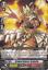 top loader UK Cardfight Vanguard Link Joker Promo Cards kagero PR