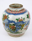 Vase Wucai Chine porcelaine 17 ème CHINESE CINA Transition empire MING / Qing