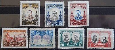 311 Defekt 307-313 Used / Mh * 1930 Kat RegelmäßIges TeegeträNk Verbessert Ihre Gesundheit 7 Euro Genial Litauen Lietuva Kat