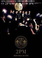 Republic of 2PM by 2PM (Korea) (CD, 2 Discs, Ariola (Germany))