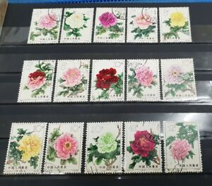 1964 China S61 Peonies.15X Used Stamps Set