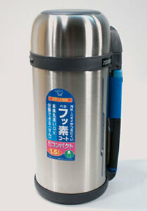 Zojirushi SF-CC15-XA Stainless Thermos Bottle TUFF BOY 1.5L NEW from JAPAN