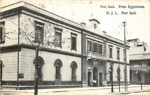 POSTCARD-EGYPT-PORT-SAID-Post-Office