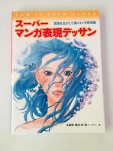How-to-Draw-Anime-Manga-Super-manga-Expressions-Art-Guide-Book