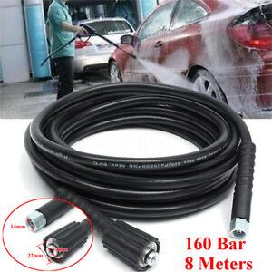 """8m/315"""" 2300psi/160bar pression machine de nettoyage à sec Tube Tuyau Karcher k2 voiture"""