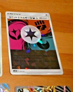 POKEMON-JAPANESE-CARD-RARE-HOLO-CARTE-Sun-amp-Moon-Unit-Energy-FDF-150-150-SM8b