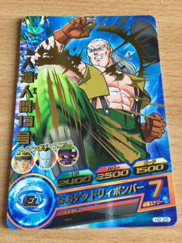 Carte Dragon Ball Z DBZ Dragon Ball Heroes Part 2 #H2-26 Rare 2011