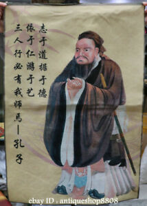 36-034-Tibet-Silk-Satin-Kongzi-Confucius-Confucianists-educationist-Thangka-Mural