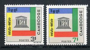Stamp / Timbre Du Cambodge Neuf N° 178/179 ** Unesco Convient Aux Hommes Et Aux Femmes De Tous âGes En Toutes Saisons