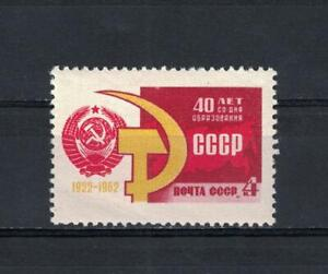 Russia, USSR, 1962, S.c.#2665, single mlh stamp.