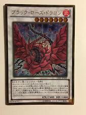 Yu-Gi-Oh! Black Rose Dragon Gold GS05-JP009