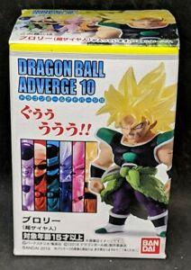 BANDAI-DRAGON-BALL-Z-Super-ADVERGE-10-Mini-Figure-SS-Broly-Japan-import
