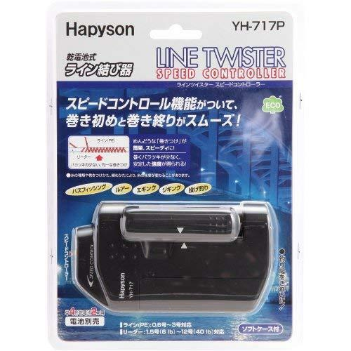 Hopson (Hapyson) speed control with linzi star YH-717P