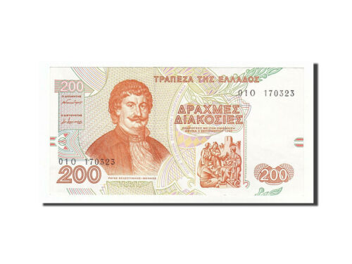 [#157277] Greece, 200 Drachmaes, 1996, KM #204a, 1996-09-02, UNC(60-62)