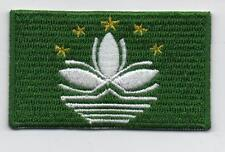 Embroidered MACAU Flag Iron on Sew on Patch Badge HIGH QUALITY APPLIQUE