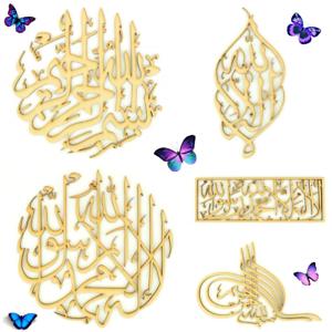 Allah-Muhammad-Islamic-Wooden-Wall-Art-Calligraphy-Arabic-Living-Room-decals-Mdf