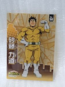 Details About My Hero Academia Clear Cards Collection No 38 Rikido Sato