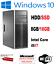 Torre-PC-De-Escritorio-Hp-8200-Core-i5-i7-4-16GB-RAM-SSD-HDD-graficos-Nvidia-Win-10 miniatura 1