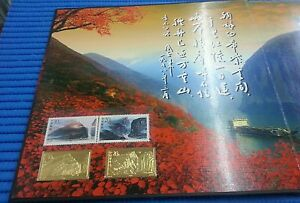 China-Three-Gorges-Scenery-in-24K-gold-plated-stamps-and-stamps-collections-Book