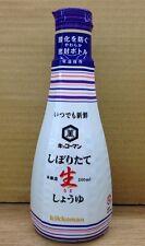"""Kikkoman """"Shiboritate Nama Shoyu"""" Soy Sauce. all purpose seasoning. From Japan!!"""