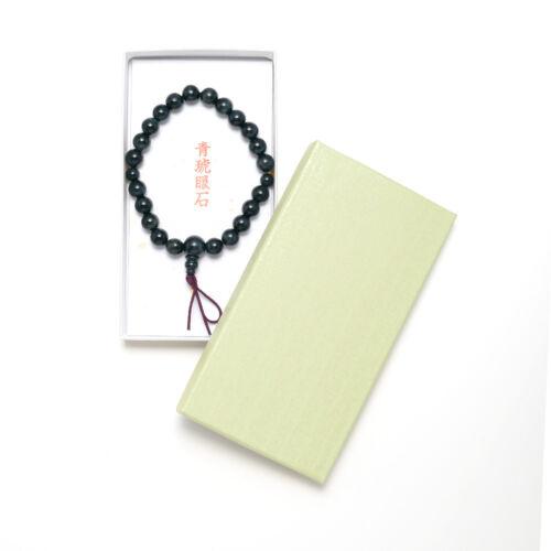 8 Mm Blue Tiger eye beads gemstone Hommes Bracelet Cool Handmade Cadeau Kyoto japonais