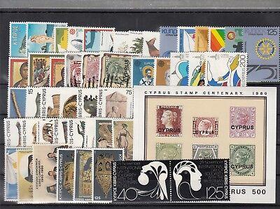 1979/80 Kpl Jahrgänge **, Zypern 26525