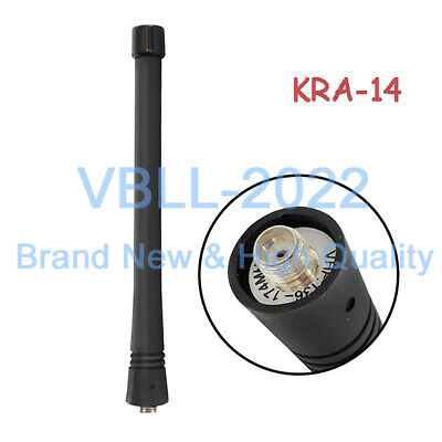 5* KRA-26 VHF Antenna For Kenwood TK2400 TKD240 NX200 TK5220 NX3200 TK5210 Radio