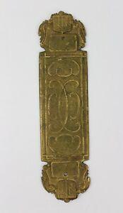 Vintage-Virginia-Metalcrafters-Brass-Metal-11-1-4-Ornate-Door-Push-Plate-24-19