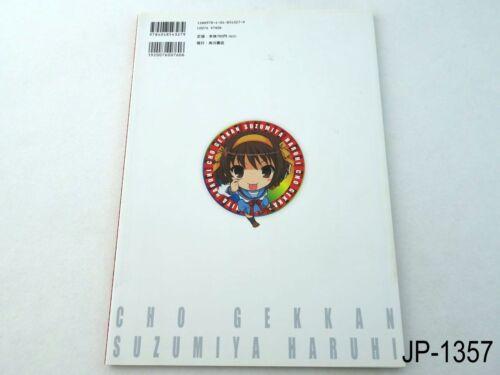 Haruhi Super Monthly Haruhi Japanese Artbook Fanbook Japan Illustration Book