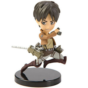 Eren Joe Japanese