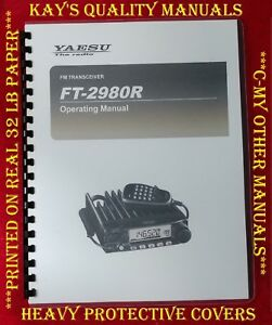 Highest-Quality-Yaesu-FT-2980R-Operating-Manual-C-MY-OTHER-MANUALS
