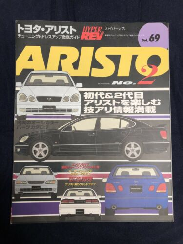 JDM Hyper Rev Magazine Vol.69 TOYOTA ARISTO Parts /& Dress Up Catalog GS300 GS400