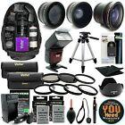 Nikon D3300 D3200 D5300 D5200 DSLR Camera Everything You Need Accessory Kit