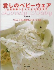 Lovely-Baby-Wear-Japanese-Pattern-Book