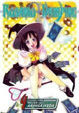 Rosario+Vampire Vol. 4 by Akihisa Ikeda (2008, Paperback)