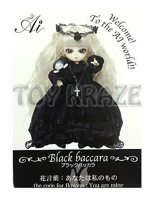 JUN PLANNING AI BALL JOINTED DOLL BLACK BACCARA A-707 PULLIP GROOVE INC NEW